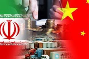 واردات و صادرات کالا از چین