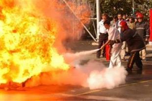 آموزش اطفاء حریق و مبارزه با آتش بصورت تئوری و عمل
