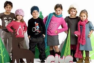 فروش عمده پوشاک کودک و پوشاک نوجوان