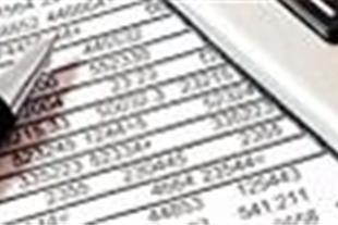 مشاوره در زمینه ی مالیات تکلیفی
