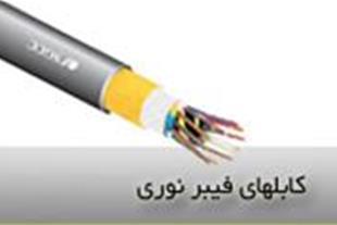 پخش کابل فیبر نوری - 1