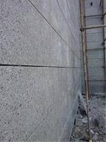 سنگ نمای خشک به روش اسکوپ پین در سراسر کشور