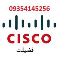 فروش انواع تجهیزات شبکه HP--EMC--Cisco
