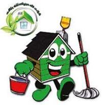 شرکت خدماتی نظافتی گنبد سبز یزد