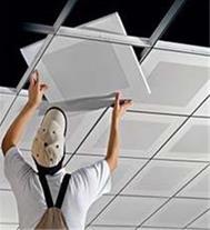 اجرای سقف کاذب