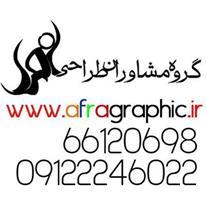 خدمات طراحی سایت با asp.net، طراحی سایت در تهران