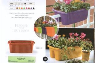 گلدان مستطیل دو قلوی گلپونه-مخصوص تراسgiahiran.com