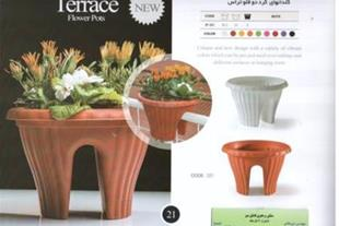 گلدان گرد دوقلوی تراس گلپونه- giahiran.com