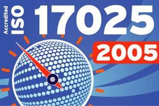 اخذ ایزو ISO 17025 توسط شرکت بهبود سیستم پاسارگاد