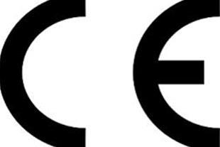 اخذ نشان  CE توسط شرکت بهبود سیستم پاسارگاد