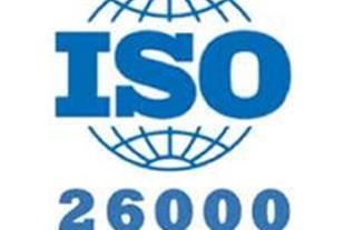 اخذ ایزو ISO 26000 توسط شرکت بهبود سیستم پاسارگاد