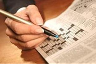 طراح جدول کلمات