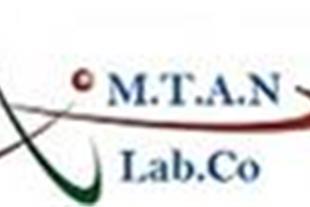 لیست قیمتهای محصولات تجهیزات آزمایشگاهی متان - 1