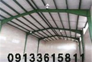 فروش سوله در کاشان - 1
