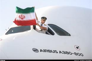 شرکت خدمات مسافرت هوایی و جهانگردی پل نصر