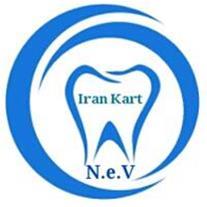 کارت تخفیف خدمات دندانپزشکی