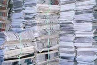 خرید و فروش روزنامه باطله و کاغذ در تمام نقاط کشور