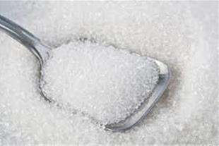 واردات و فروش عمده شکر ایرانی و خارجی.