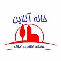 بانک اطلاعات ملک و املاک استان البرز(کرج ) سامانه
