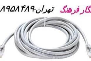 فروش تجهیزات پسیو فول اصل با ضمانت تست تهران- 8895