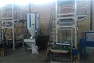 فروش کارخانه تولید نایلون در شهرک صنعتی اشتهارد