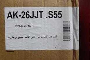 فروش ویژه کولر گازی LG 26000 مدل AK-26JJT .S55