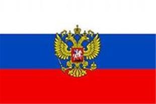 خدمات مشاور بازرگانی روسیه وکشورهای مشترک المنافع