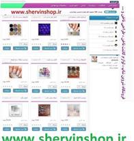 shervin shop شروین شاپ لوازم کاشت ناخن و طراحی