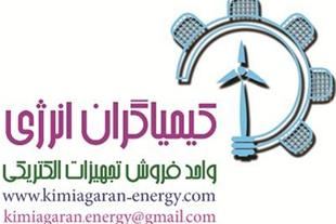 طراحی ونصب انواع تابلوهای برق دراستان قزوین