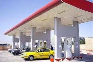 خرید زمین بامجوزپمپ بنزین رفاهی اتوبان قزوین زنجان