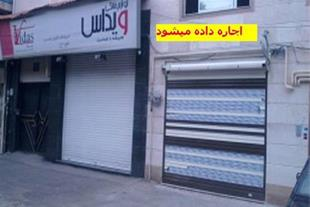 اجاره مغازه در بلوار لاکان رشت