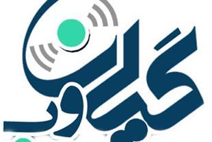 طراحی فروشگاه اینترنتی در رشت 09118250852 - 1