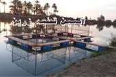 ساخت قفس های پرورش ماهی
