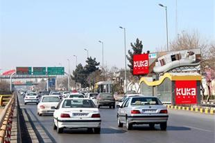 بیلبورد تبلیغاتی ایستگاه دوچرخه مشهد