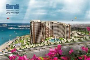 فروش اپارتمان 190 متری برج های ساحلی پرشین