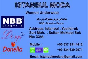 لباس زیر زنانه نمایندگی فروش  N.B.B -  Donella