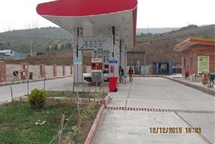 خرید پمپ بنزین و رفاهی ممتازتوریستی ترین شهرقزوین