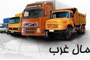 اتوبار شمال غرب حمل و نقل کالا به تمام نقاط کشور