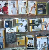 تولید کننده انواع لباس زیر مردانه صادراتی