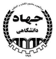 دورههای آموزش زبان جهاد دانشگاهی در اهواز