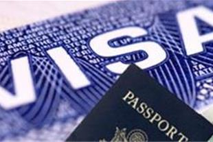 آژانس مسافرتی قاصدک مشهد- خدمات ویزا در مشهد