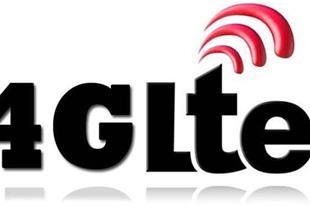 اینترنت همراه 4G ایرانسل با مودم جیبی برند iNOViA