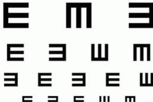 مرکز بینایی سنجی اپتومتریست حسین دهقانی