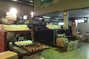 •فروش کارخانه فعال ظروف یکبار مصرف