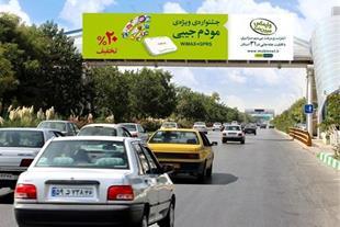 تبلیغات محیطی در مشهد