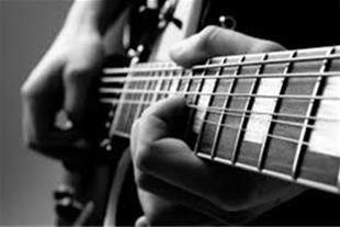 'learn guitar
