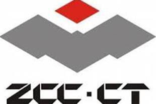 فروش محصولات ZCC