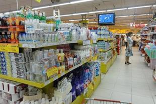 بازاریاب حضوری مواد غذایی