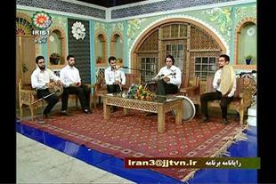 گروه موسیقی سنتی