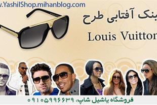 تصویر عینک طرح Louis Vuitton